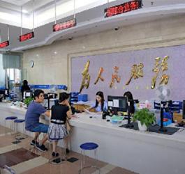 上海市城管待遇_智慧政务